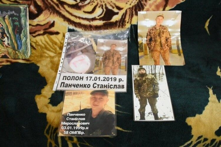 Родина Панченків понад 1,5 року чекає повернення сина із полону