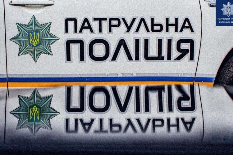 На Волині водій наполегливо пропонував патрульним 300 гривень хабаря
