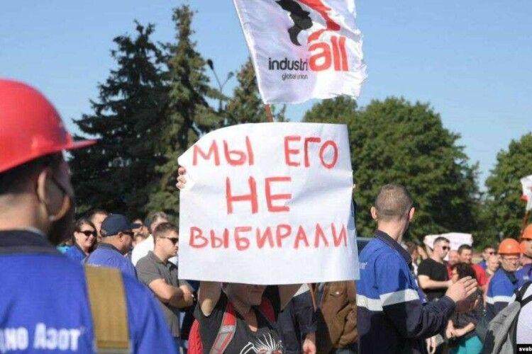 ЦВК Білорусі оголосила Лукашенка переможцем виборів