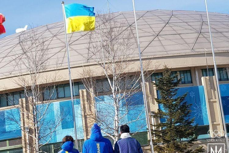 У столиці Олімпіади-2018 підняли прапор України