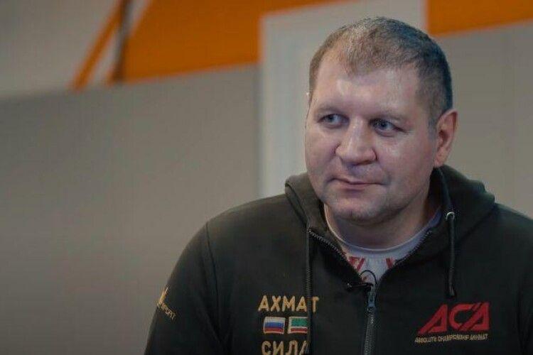 Зірковий російський боєць змішаних єдиноборств Олександр Ємельяненко: «Я закінчив деканат, я декан» (Відео)