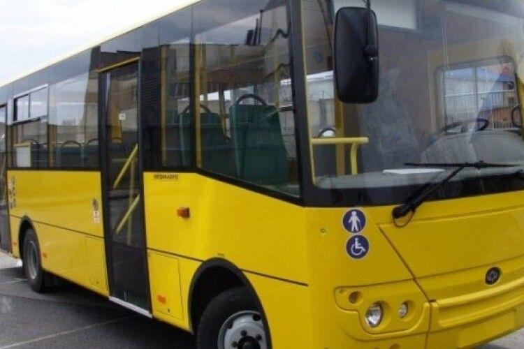 З Луцька у Краматорськ відправлено п'ять міських автобусів