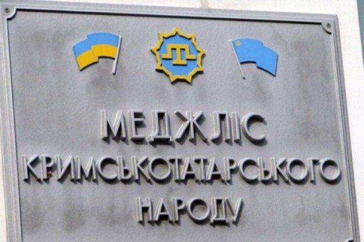 ООН закликала Росію скасувати заборону Меджлісу кримськотатарського народу