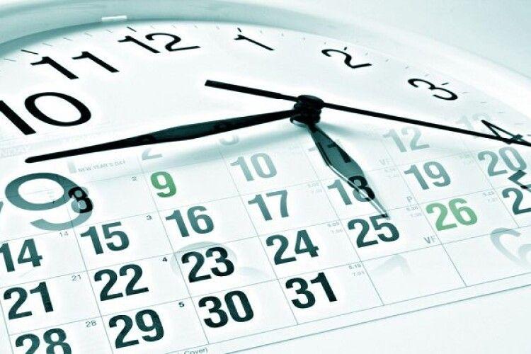 Скільки днів будуть відпочивати українці у червні 2021 року (Розклад)
