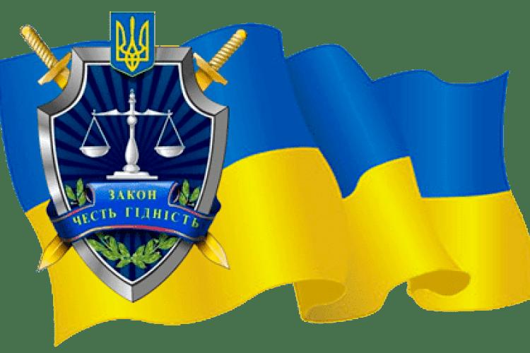 Волинські прокурори йдуть до людей