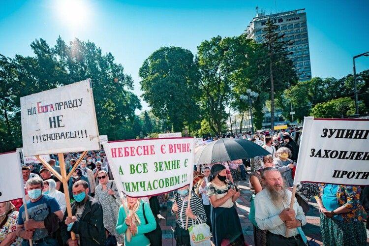 Віряни Московського патріархату збираються на акцію проти візиту Патріарха Варфоломія