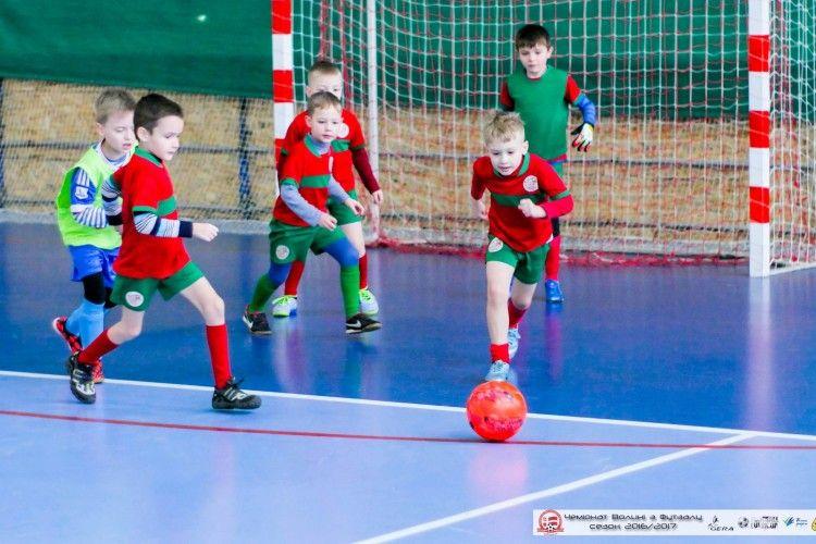 Юних футзалістів кличуть на чемпіонат у Луцьку