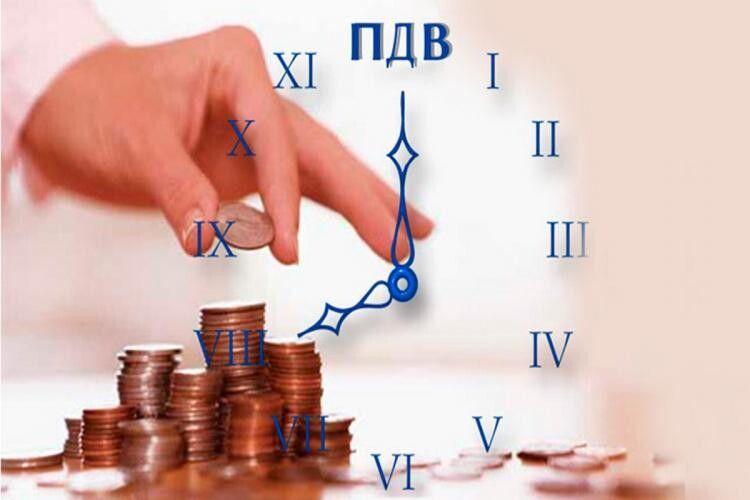 183,7 мільйона гривень ПДВ відшкодовано волинському бізнесу у першому кварталі 2021 року