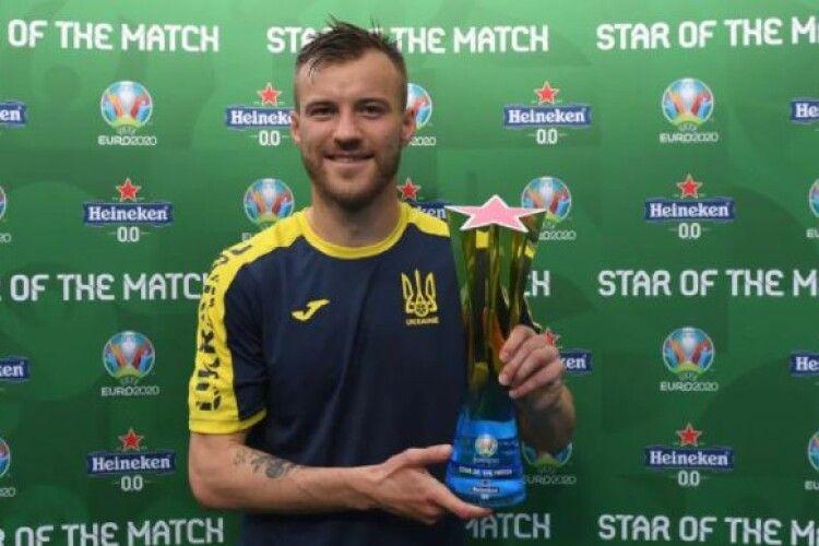 Андрія Ярмоленка визнали кращим гравцем матчу між збірними України та Північної Македонії