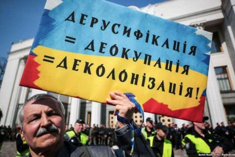 Офіційно: в Україні почалася лагідна українізація