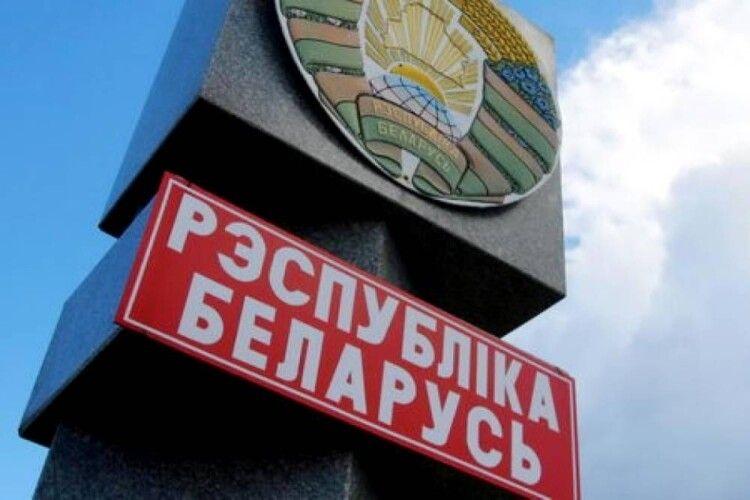 Білорусь закриває виїзд із країни
