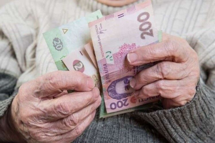 На Волині розпочали виплачувати проіндексовані пенсії