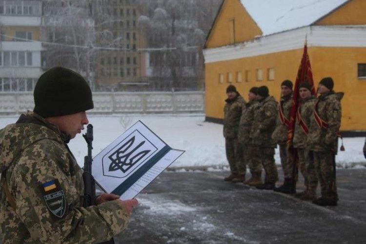 У Володимирі-Волинському контрактники присягнули на вірність українському народові