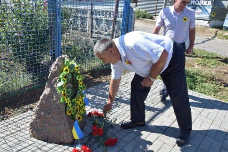 У Волновасі вшанували пам'ять загиблих волинян (Фото)