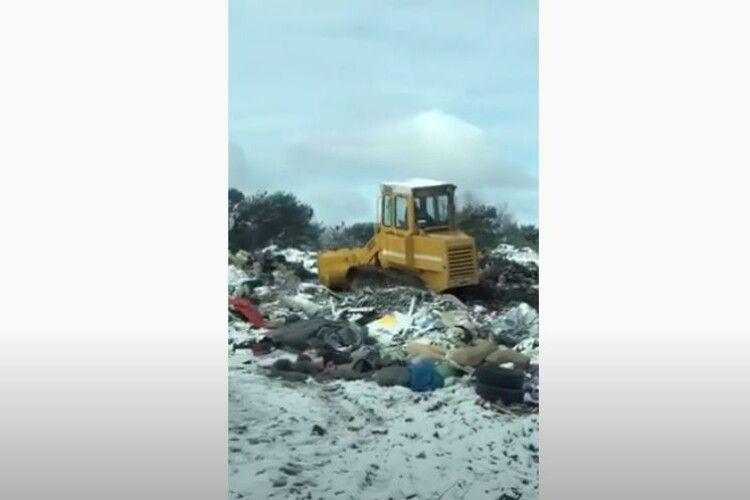 На Ківерцівщині впорядковують сміттєзвалище (Відео)