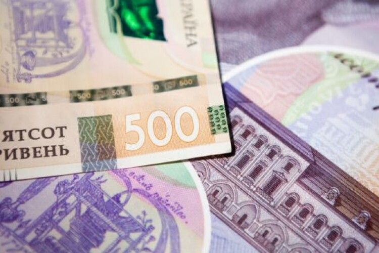 На Волині до Держбюджету торік сплачено на 18,7 відсотка більше грошей