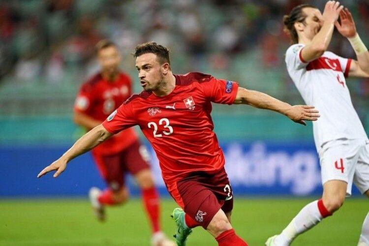 Швейцарія «взула» Туреччину і фінішувала на третому місці у групі А