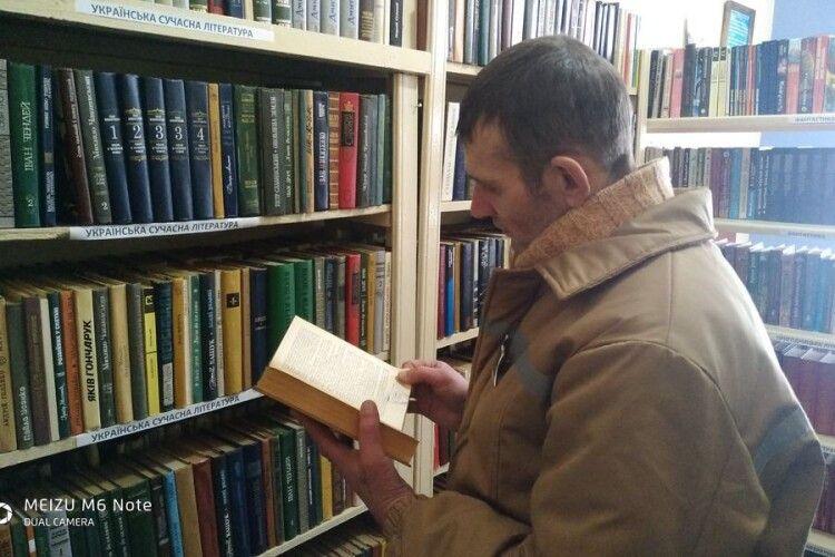 У Маневицьку колонію просять подарувати книжки