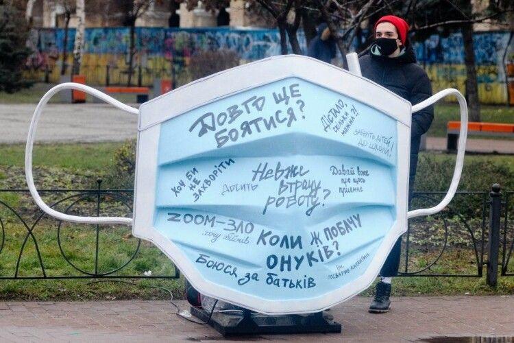 У Києві з коронавірусними страхами боротимуться гігантською маскою