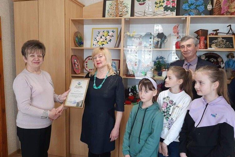 У громаді на Волині вручили нагороди юним природолюбам