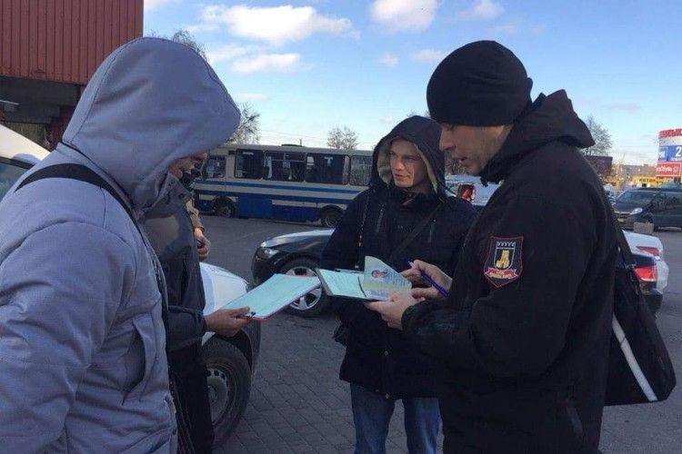 Протягом листопада понад півтори сотні лучан оштрафували за те, що пускали дим носом