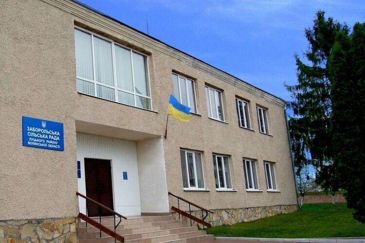 У Луцькому районі захворіли на коронавірус 6 працівників сільради