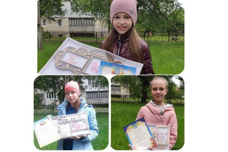 Нагородили переможців і призерів фотоконкурсу «Ковель очима дітей»