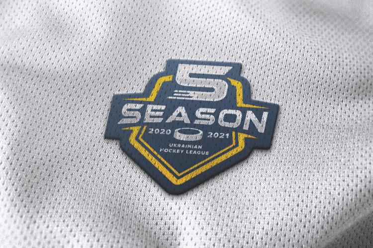 У наступному сезоні в Українській хокейній лізі стартують вісімклубів