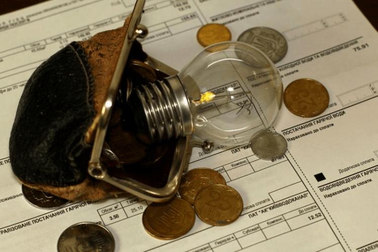 ПрАТ «Волиньобленерго»  інформує  про введення тарифів на послуги  з розподілу електричної енергії  з 01.01.2020 року