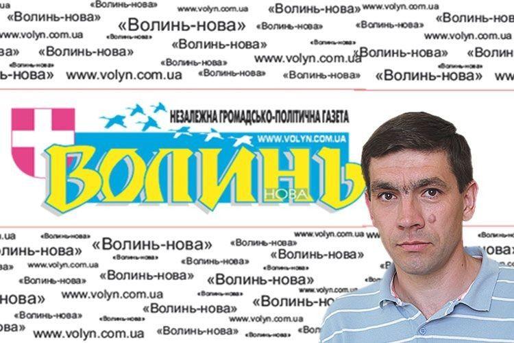 Українці, нарешті маємо достойну відповідь поляку Сенкевичу