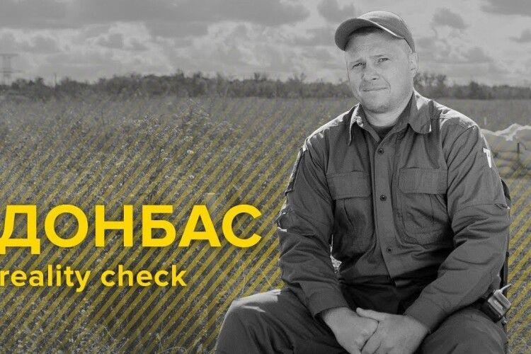 Небезпечна робота: хто і як розміновує Донбас