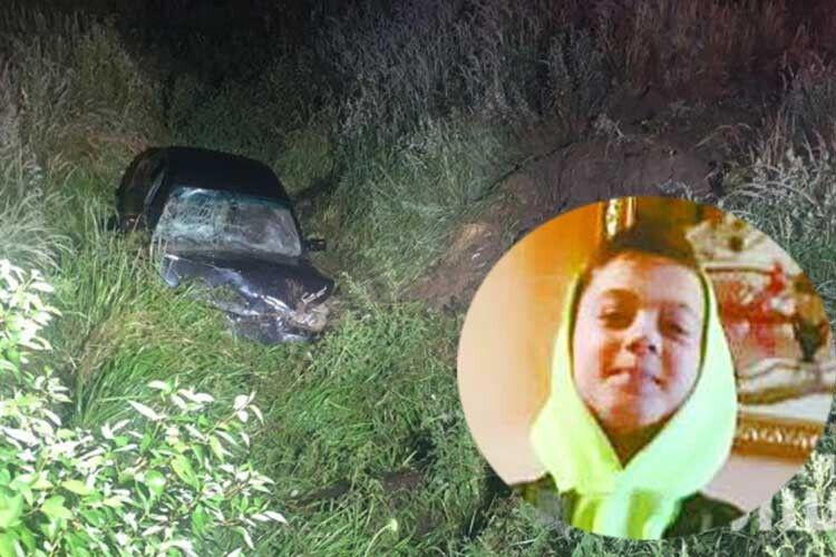 «Винуватий, бодитину посадив закермо»— ваварії загинув 11-річний хлопчик