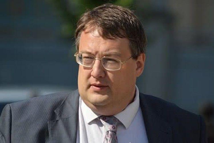 Геращенко назвав імена кілерів, що планували його вбити, і куратора з РФ