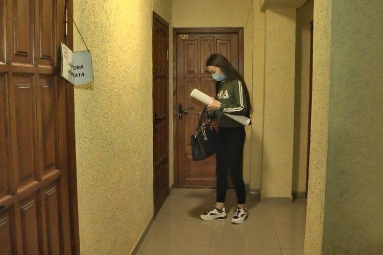 Які карантинні правила діятимуть у студентських гуртожитках на Волині