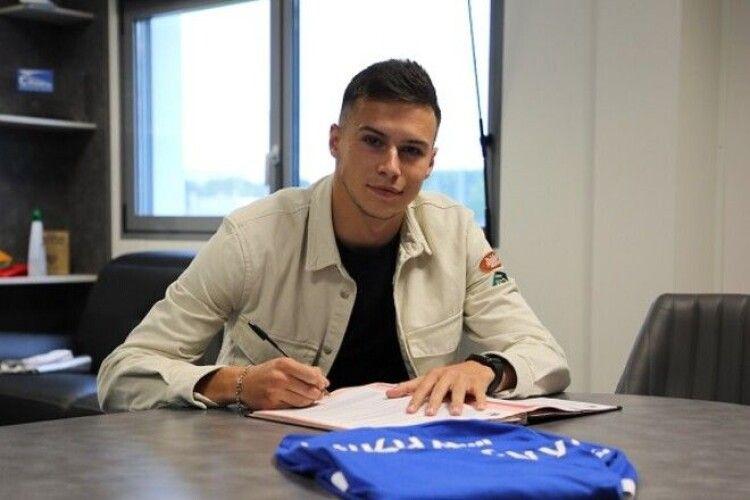 Офіційно: український футболіст перейшов в французький клуб (Фото)