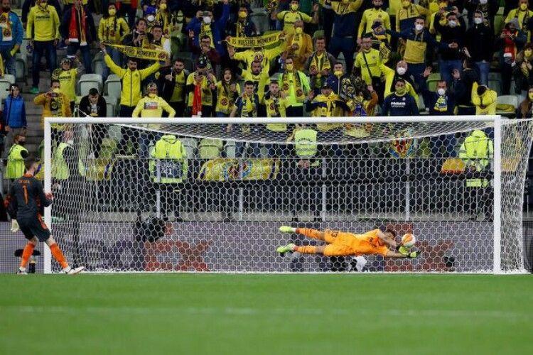 Долю Ліги Європи визначили воротарі