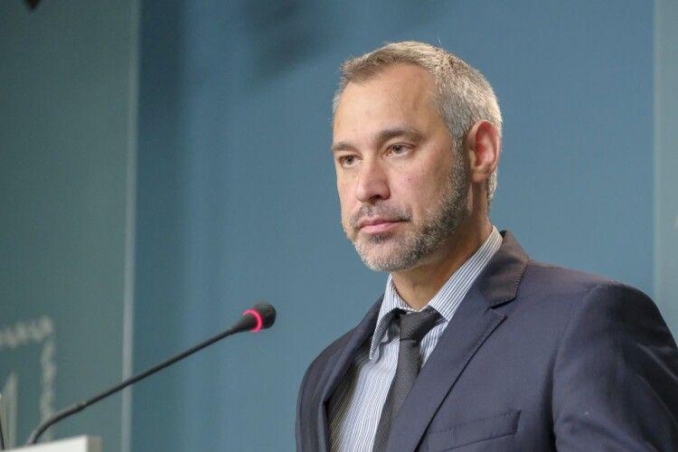 Проти команди Зеленського можуть запровадити санкції за прикладом «Акта Магнітського», – Рябошапка