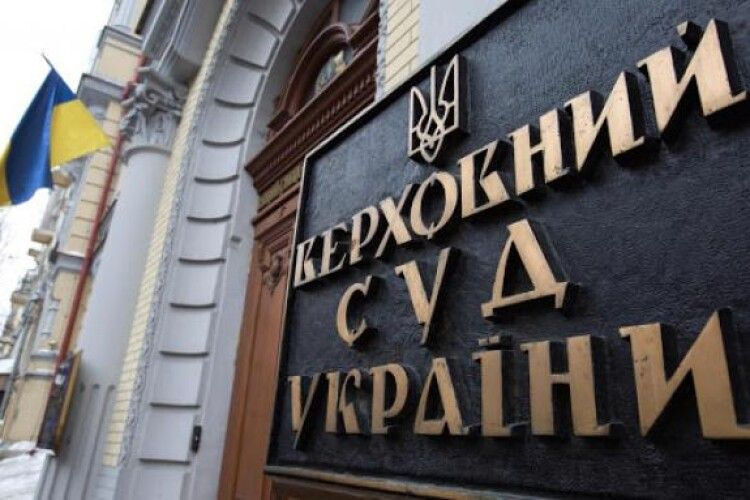 Захисники телеканалів Медведчука звернулися до Верховного суду