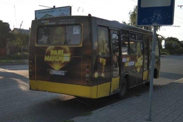 У Луцьку на вулиці Кравчука буде ще дві зупинки