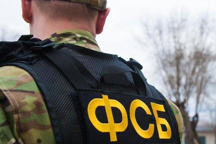 В окупованому Криму ФСБ затримала 20-річного українця