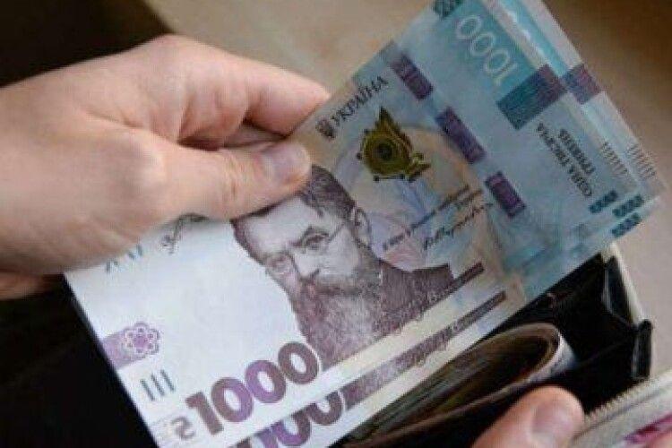 Від сьогодні в Україні зросла мінімальна зарплата