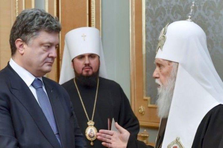 Навіть президент Порошенко і спікер Парубій вмовляли митрополита Луцького і Волинського Михаїла зняти свою кандидатуру