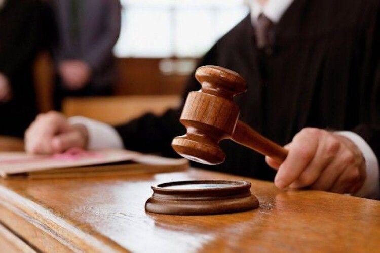 Голова Вищої ради правосуддя звільнився з Волинського апеляційного суду