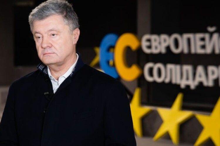 Порошенко вимагає від влади на кошти від Євросоюзу забезпечити вакцинацію для всіх українців