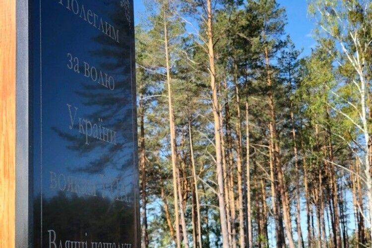 Камінь-Каширські лісівники показали місця поховань, за якими доглядають
