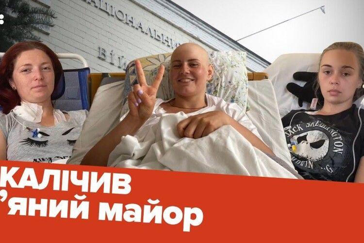 «Прийму себе і без ніг», – курсантка, яка постраждала від наїзду п'яного майора (Відео)