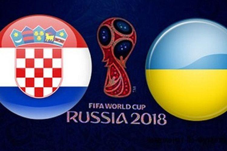 Прогноз волинян на сьогоднішній матч Хорватія – Україна