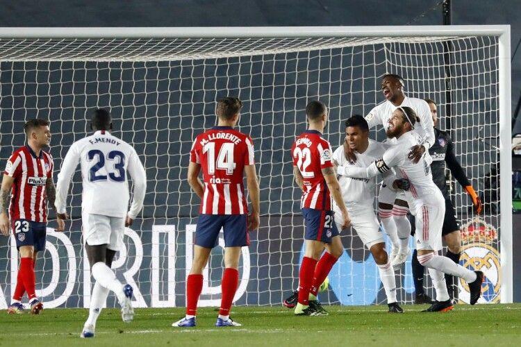 «Реал» переміг «Атлетіко» у мадридському дербі
