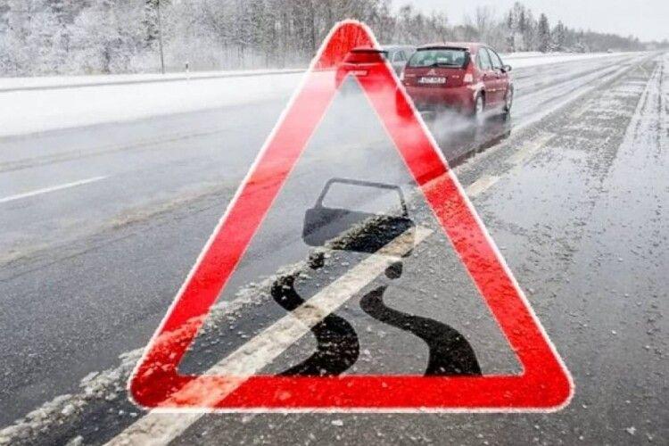 Погода на п'ятницю, 11 грудня: на дорогах знову ожеледиця