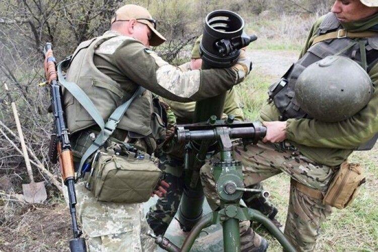 Доба в зоні ООС: дев'ять обстрілів, втрат немає